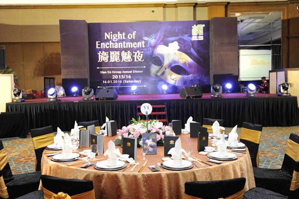 Xiao En Group Dinner – Night of Enchantment