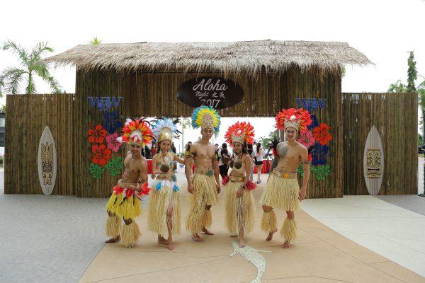 2017 WBW Aloha Night